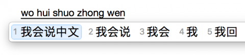 Typing in Chinese - How to use Chinese Keyboard