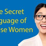 Nüshu – The Secret Script of Chinese Women Thumbnail