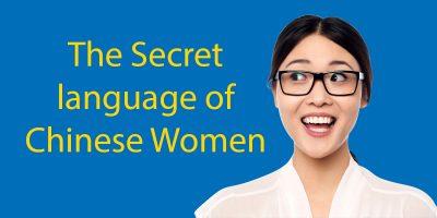 Nüshu – The Secret Script of Chinese Women