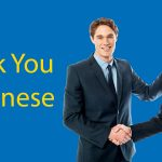 Thank You in Chinese - The Ultimate Guide Thumbnail