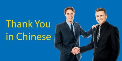 23 Alternate (and Amazing) Ways to Say Thank You in Chinese