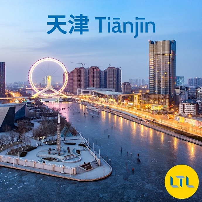 Things-to-do-in-Tianjin