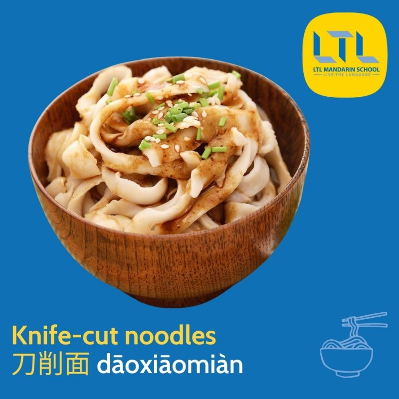 Types-of-Chinese-Noodles