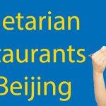 Vegetarian Restaurants in Beijing (2021) 🥦 Your Complete Guide Thumbnail