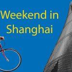 A Weekend in Shanghai - Lenka's Story Thumbnail