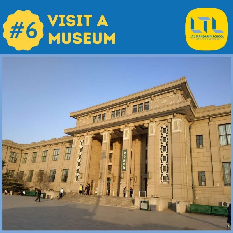 Museum Visit in the Winter
