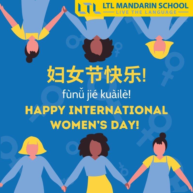 Women's Day in China