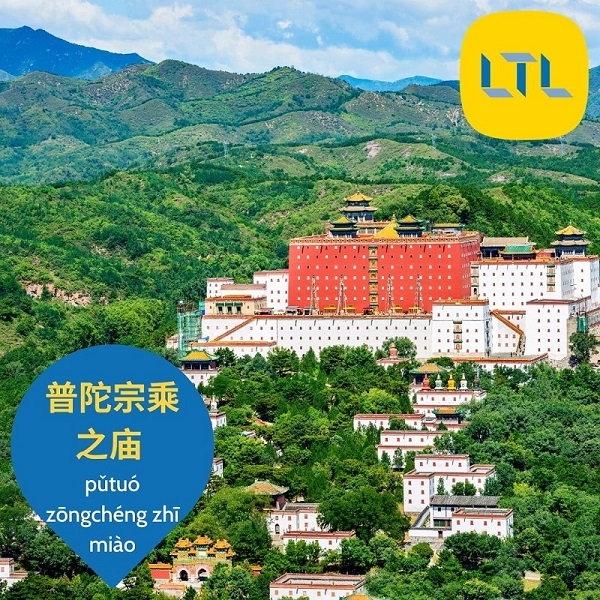 World-Heritage-Sites-in-China6