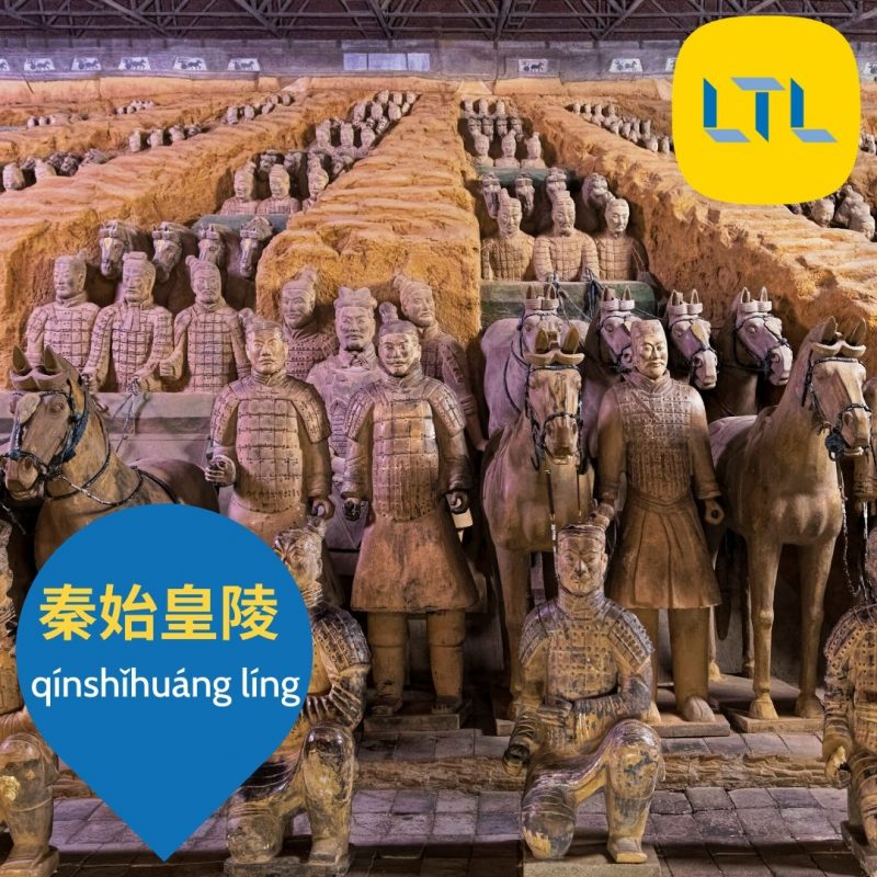 World-Heritage-Sites-in-China