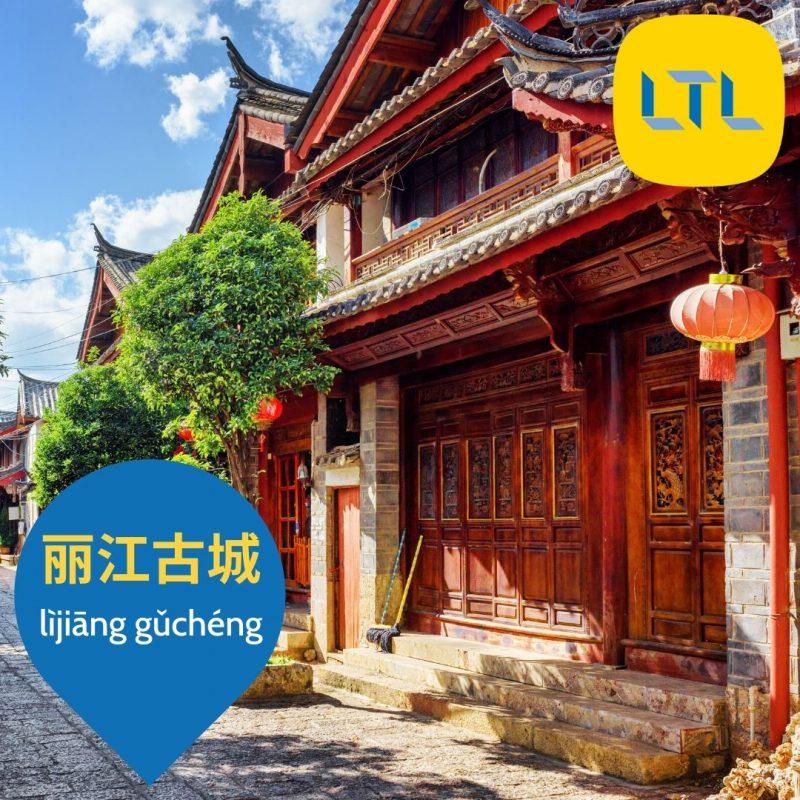 World Heritage - Lijiang