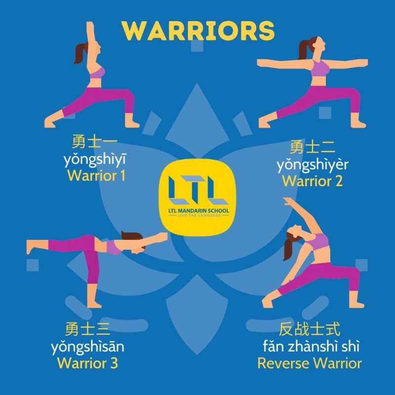 Yoga-in-Chinese