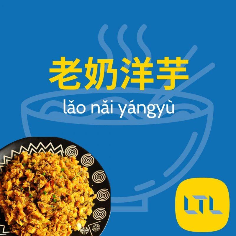 Yunnan-food