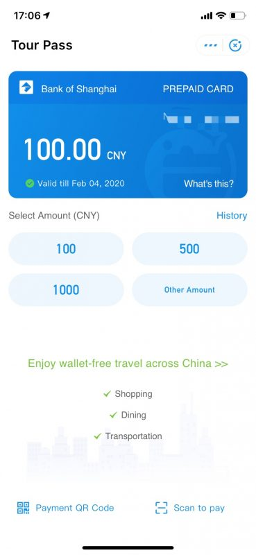 Alipay for Foreigners - Your Tourpass account after top-up