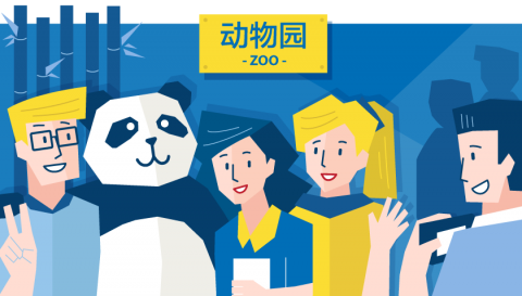 Group of people taking photos with a panda in a Zoo