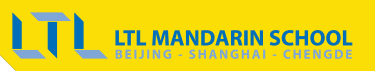 LTL Mandarin School Logo for Footer