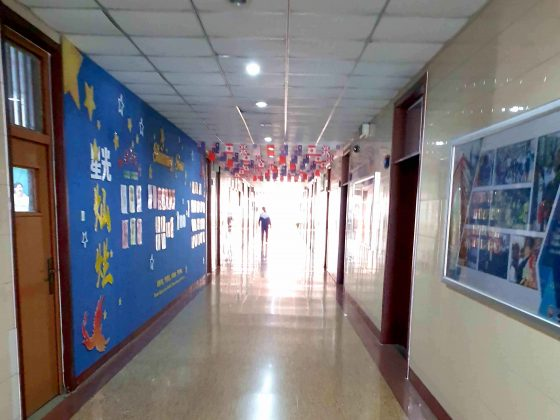 Beijing High School - Inside