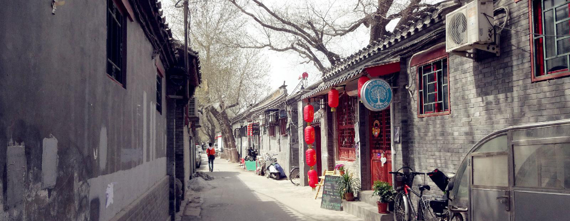 Dongcheng District - The Beijing Hutongs