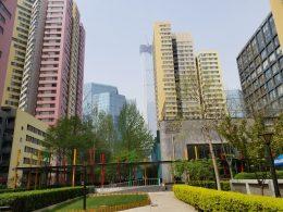 Beijing Mandarin School - Our Complex