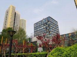Our Beijing School Neighbourhood