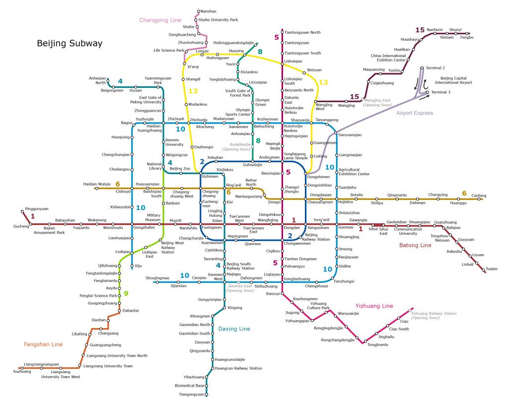 The Beijing Metro - Forever Growing