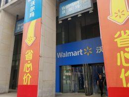 Walmart near LTL Beijing
