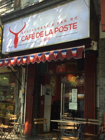 Café De La Poste - Best Hutong Bars in Beijing