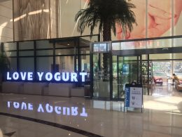 Yoghurt Shop near LTL Beijing