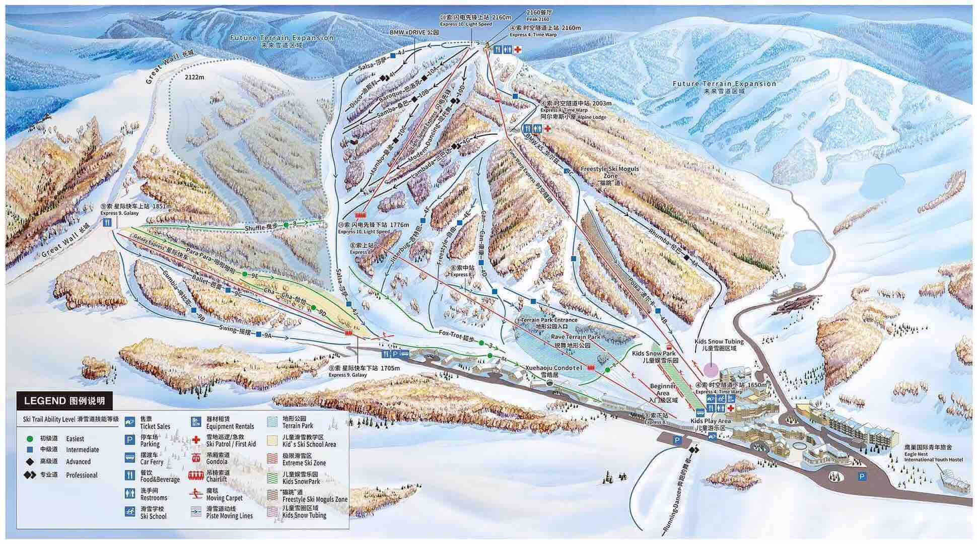 China Ski Resort: Thaiwoo Slopes