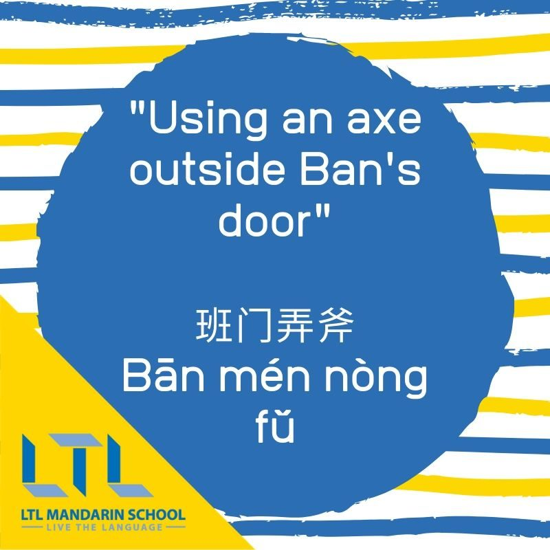 This image has an empty alt attribute; its file name is chinese-chengyu-idioms-800x800.jpg