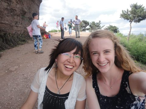 Student and teacher selfie on a hill in Chengde
