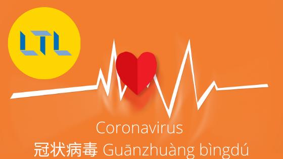 Coronavirus in Chinese