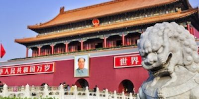 Districts of Beijing: Dongcheng District Guide
