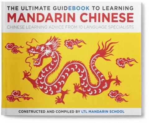 Free Mandarin E-Book