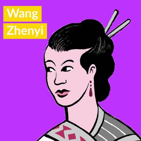 famous chinese women wang zhenyi