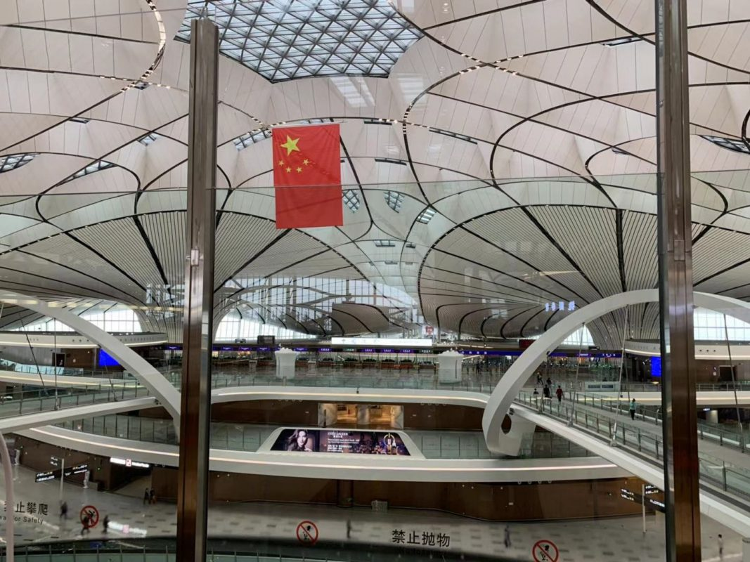 Beijing Daxing Airport - Looking to the Security Gates