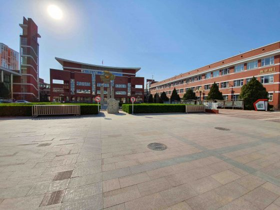 Main Building - High School in Beijing