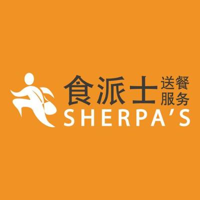 how-to-order-food-china-sherpas