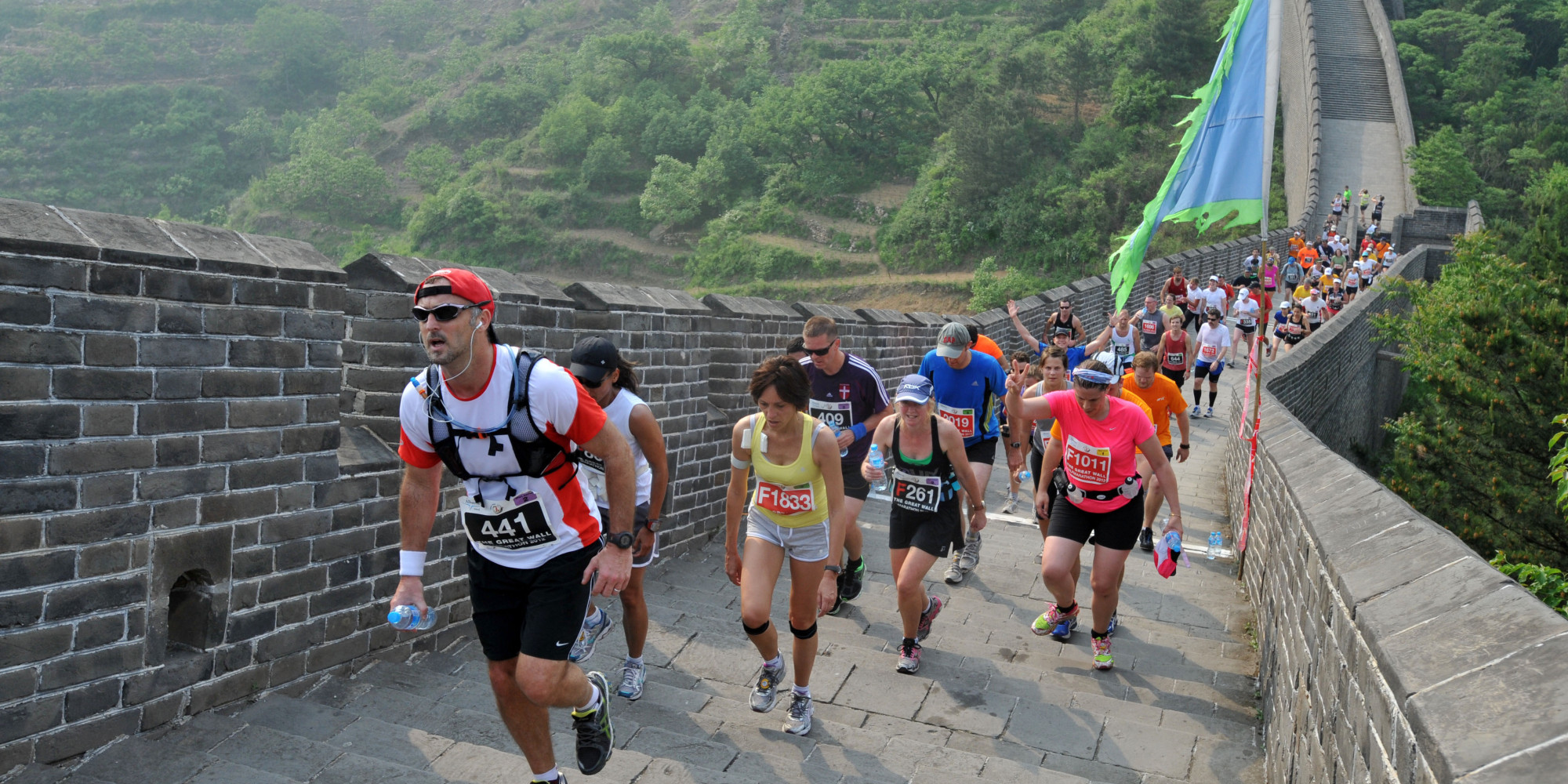A Marathon, on the Great Wall? Welcome to China!