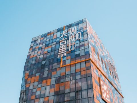 Tai Koo Li - The Heart of Sanlitun