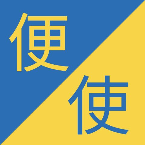 learn mandarin characters