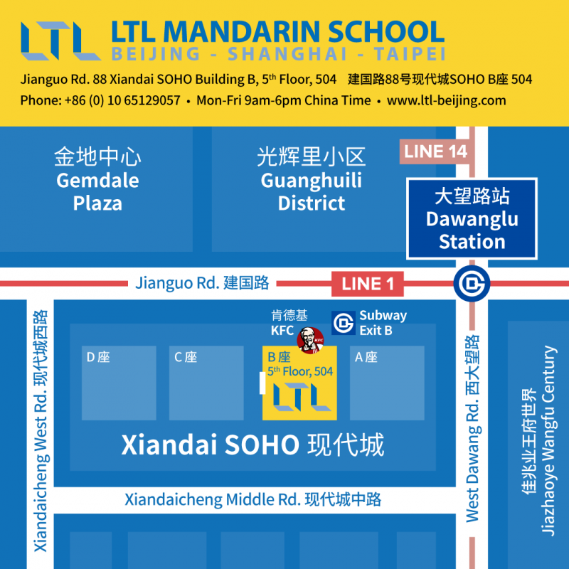LTL Beijing Mandarin School