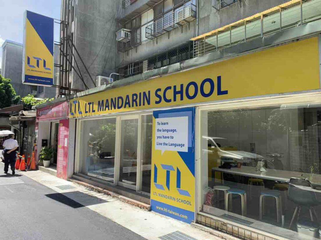 LTL School in the heart of Taipei