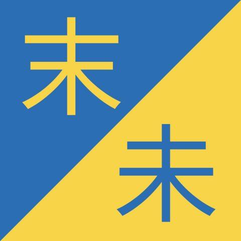 mandarin characters