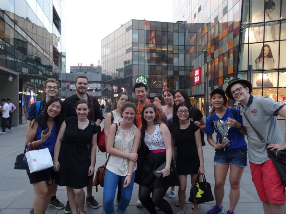 Students on a shopping trip to Sanlitun in Centro Bar - Kerry Hotel in Chaoyang District, Beijing