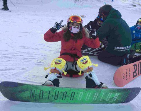 Snowboarding in Beijing