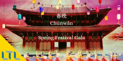 Chinese New Year Beijing – Top Things to Do During the Festival 2019