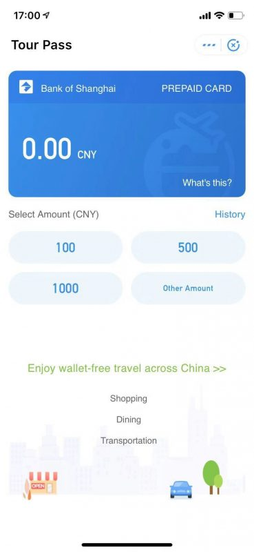 Alipay for Foreigners - Your Tourpass account