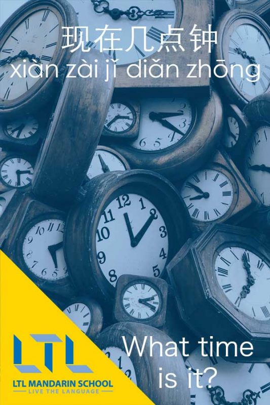 Basic Mandarin - What time is it in Chinese