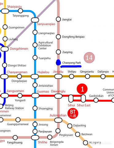 Where to Live in Beijing: Chaoyang Park Line 14