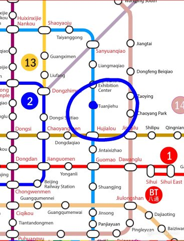 Where to Live in Beijing: Tuanjiehu Line 10